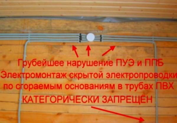 монтаж электропроводки на даче фото