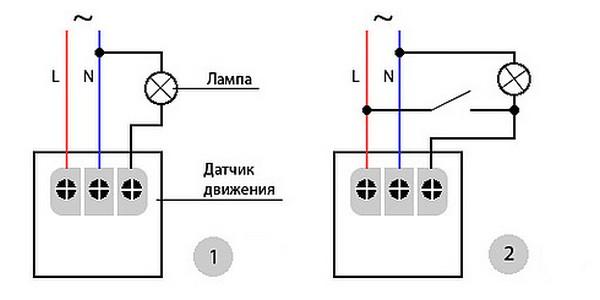 как подключить светодиодный прожектор с датчиком движения фото
