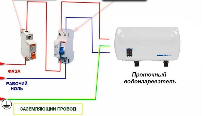 подключение проточного водонагревателя к электропроводке фото